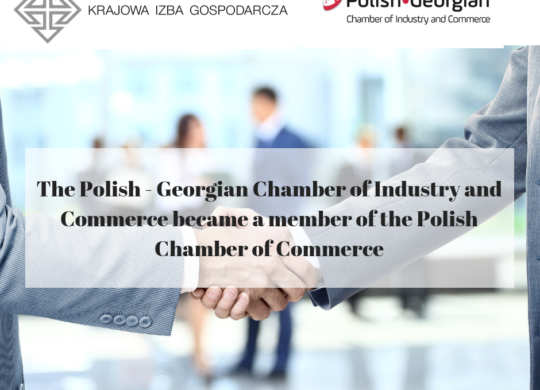 Polish Chamber of Commerce