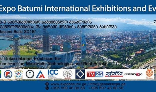 news.expo-batumi-build